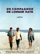 Longtime Companion - French Movie Poster (xs thumbnail)