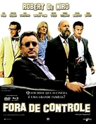 What Just Happened - Brazilian Movie Poster (xs thumbnail)