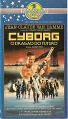 Cyborg - Brazilian VHS cover (xs thumbnail)