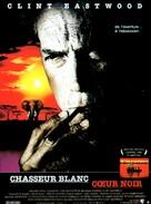 White Hunter Black Heart - French Movie Poster (xs thumbnail)