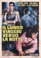 Long Day's Journey Into Night - Italian Movie Poster (xs thumbnail)