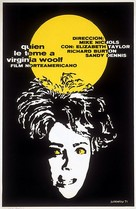 Who's Afraid of Virginia Woolf? - Cuban Movie Poster (xs thumbnail)