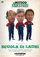 Scuola di ladri - Italian Movie Cover (xs thumbnail)
