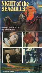 La noche de las gaviotas - VHS cover (xs thumbnail)