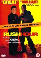 Rush Hour - British DVD cover (xs thumbnail)