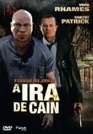 The Wrath of Cain - Spanish DVD cover (xs thumbnail)