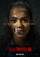 Escape Room - South Korean Movie Poster (xs thumbnail)