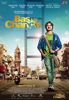 Bas Ek Chance - Indian Movie Poster (xs thumbnail)