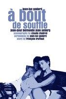À bout de souffle - Movie Poster (xs thumbnail)