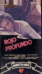 Profondo rosso - Argentinian Movie Cover (xs thumbnail)