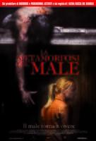 Wer - Italian Movie Poster (xs thumbnail)