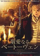 Copying Beethoven - Japanese poster (xs thumbnail)