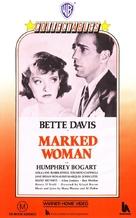 Marked Woman - Australian Movie Cover (xs thumbnail)