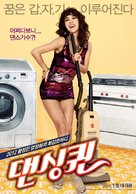 Dancing Queen - South Korean Movie Poster (xs thumbnail)