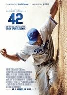 42 - German Movie Poster (xs thumbnail)