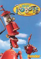Robots - Movie Poster (xs thumbnail)