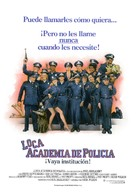 Police Academy - Spanish Movie Poster (xs thumbnail)