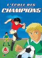 """Moero! Top Striker"" - French DVD movie cover (xs thumbnail)"