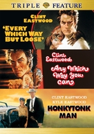 Every Which Way But Loose - DVD movie cover (xs thumbnail)