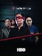 """Capadocia"" - Mexican Movie Poster (xs thumbnail)"