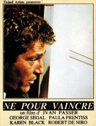 Born to Win - French Movie Poster (xs thumbnail)