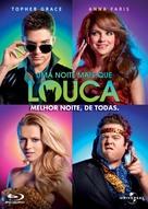 Take Me Home Tonight - Brazilian Blu-Ray movie cover (xs thumbnail)