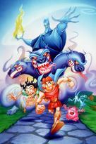 """""""Hercules"""" - Key art (xs thumbnail)"""