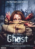 Ghost - Indian Movie Poster (xs thumbnail)