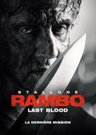 Rambo: Last Blood - Canadian DVD movie cover (xs thumbnail)