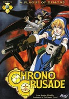 """Chrono Crusade"" - British DVD movie cover (xs thumbnail)"