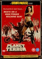 Grindhouse - British DVD cover (xs thumbnail)