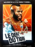 Penitentiary II - French Movie Poster (xs thumbnail)