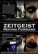 Zeitgeist: Moving Forward - Finnish Movie Poster (xs thumbnail)