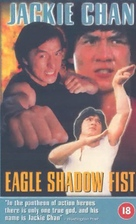 Eagle Shadow Fist - British VHS cover (xs thumbnail)
