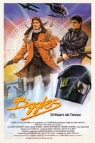 Biggles - Spanish Movie Poster (xs thumbnail)