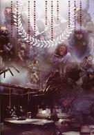 Battle Royale - Japanese Movie Poster (xs thumbnail)