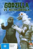 Gojira tai Mekagojira - Australian Movie Cover (xs thumbnail)
