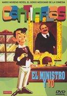 El ministro y yo - Spanish Movie Cover (xs thumbnail)