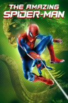 The Amazing Spider-Man - Video on demand movie cover (xs thumbnail)
