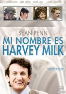 Milk - Argentinian Movie Cover (xs thumbnail)