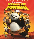 Kung Fu Panda - Brazilian Movie Cover (xs thumbnail)