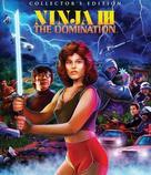Ninja III: The Domination - poster (xs thumbnail)