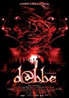 Dabbe - Turkish poster (xs thumbnail)