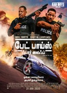 Bad Boys for Life - Indian Movie Poster (xs thumbnail)