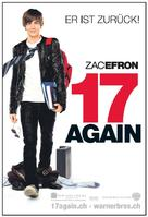 17 Again - Swiss Movie Poster (xs thumbnail)