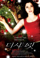 The Secret - South Korean Movie Poster (xs thumbnail)