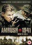Rukajärven tie - British DVD cover (xs thumbnail)