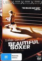 Beautiful Boxer - Australian DVD cover (xs thumbnail)