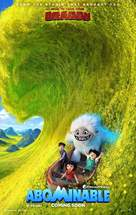 Abominable - International Movie Poster (xs thumbnail)