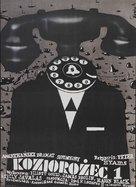 Capricorn One - Polish Movie Poster (xs thumbnail)